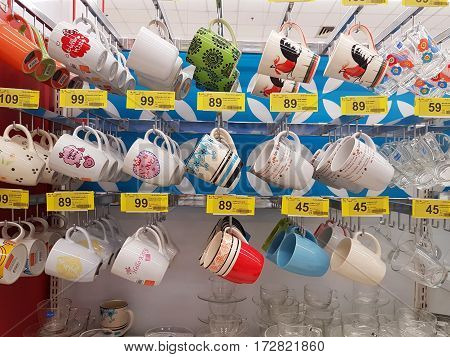 CHIANG RAI THAILAND - FEBRUARY 15 : various brand of ceramic cup in packaging for sale on supermarket stand or shelf on February 15 2017 in Chiang rai Thailand.