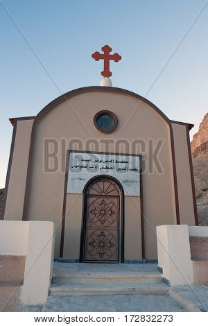 Saint Catherine's Monastery in Egypt. Ancient church on the top of Sinai mountain Catherine's Monastery in Sin