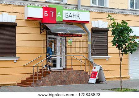 GOMEL BELARUS - SEPTEMBER 16 2016: Unknown woman enters into office of BTA Bank on Lenin street 26 Gomel Belarus