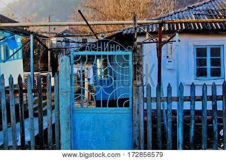 Blue wrought-iron gate. Village, Crimea Traveling around the country.