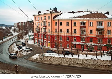 NOVOURALSK/ RUSSIA - MARCH 8. Old building in the city Novouralsk (closed town in Sverdlovsk region, Russia) on March 8, 2014.