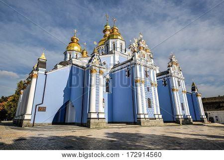 Kiev, Ukraine - September, 2016: St Michael's Golden Domed Monastery in Kiev, Ukraine. Ancient Mikhailovsky Golden-Roof Cathedral. Europe travel.
