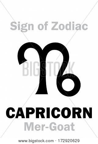 Astrology Alphabet: Sign of Zodiac CAPRICORN (The Mer-Goat). Hieroglyphics character sign (single symbol).