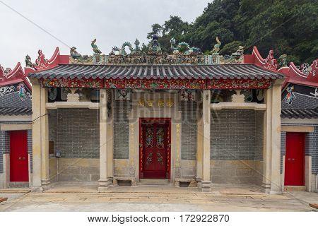 Temple In Tai O Lantau Island Hong Kong