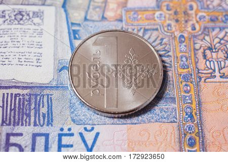New belarusian money. The course of the Belarusian money currency devaluation. kopeck
