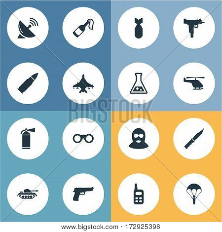 Set Of 16 Simple Army Icons. Can Be Found Such Elements As Field Glasses, Ammunition, Nuke And Other.