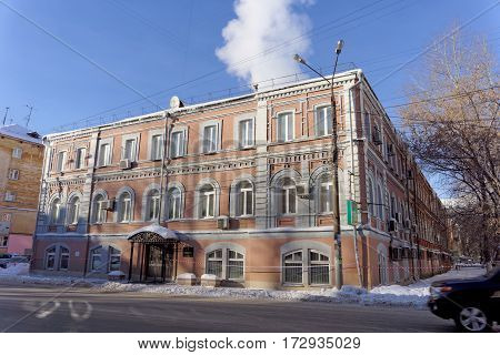 Nizhny Novgorod, Russia. - January 26.2017. JSC branch GNIVC in the PFD on the street Boulevard Mira 8