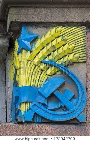 Bas-relief of the Soviet era patriots painted in colors of Ukrainian flag. Kiev Ukraine