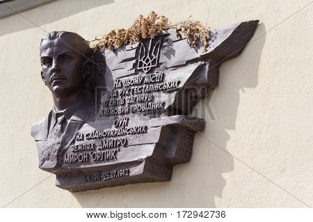 Kiev Ukraine - June 16 2016: Memorial plaque on the site of the death at the hands of the Gestapo habenaria OUN Dmitry Orlik