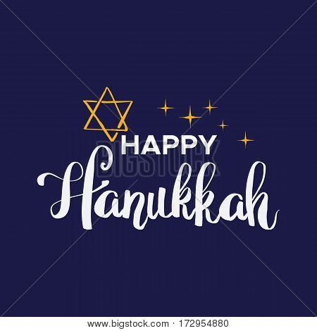 Vector Hanukkah background with lettering and symbol on blue. Elegant greeting card. Celebration text design logo typography. Usable as banner greeting card gift package etc.