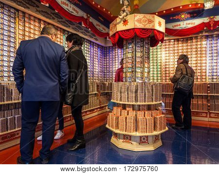 LISBON PORTUGAL - JANUARY 19 2017: Souvenir store