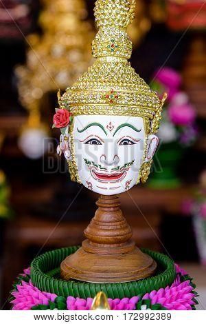 Thai Hua Khon