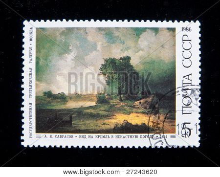USSR - CIRCA 1986: A stamp printed in the USSR shows a painting by the russian artist Savrasov