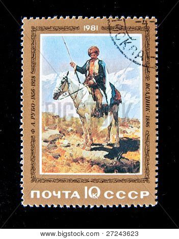 USSR - CIRCA 1981: A stamp printed in the USSR shows a painting by the russian artist Rubo