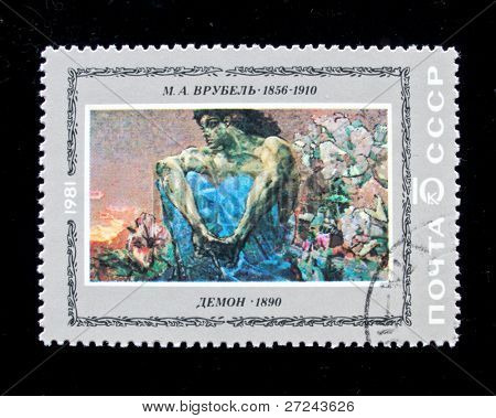 USSR - CIRCA 1981: A stamp printed in the USSR shows a painting by the russian artist Vrubel