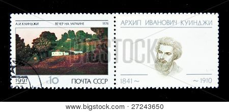 USSR - CIRCA 1991: A stamp printed in the USSR shows a painting by the russian artist 	 	 Kuindzhi