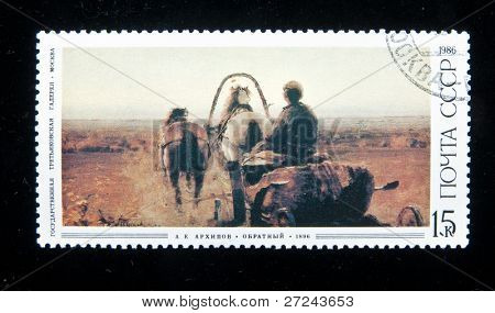 USSR - CIRCA 1980: A stamp printed in the USSR shows a painting by the russian artist Arkhipov