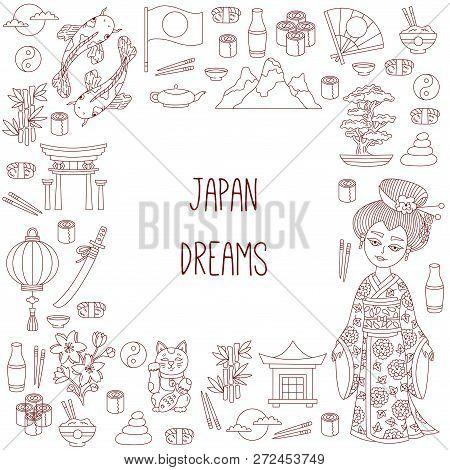 Japan Cute Doodle Vector Photo Free Trial Bigstock