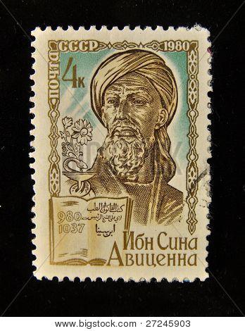 UdSSR ca. 1970er Jahre: ein Stempel in der UdSSR gedruckt zeigt Portrait des persischen Philosophen und Oberbegriff