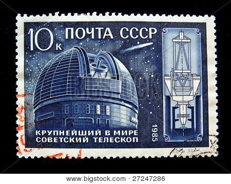 USSR - CIRCA 1985: A stamp printed in the USSR shows Soviet observatory and the world's largest telescope, circa 1985. Big space series