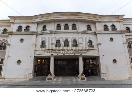 Skopje, Republic Of Macedonia - February 24, 2018: Museum Of The Macedonian Struggle In City Of  Sko