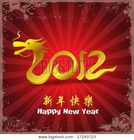 Ano novo de cartão dragão