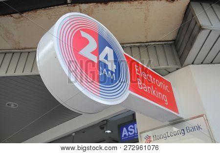 Kuala Lumpur Malaysia - November 22, 2018: Hong Leong Bank 24 Hour Atm Cash Dispenser Kuala Lumpur M
