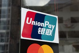 Cusco, Peru - Sep 15, 2018: Close-up View Of Unionpay Sign Outisde A Restaurant In Peru. It Is The L