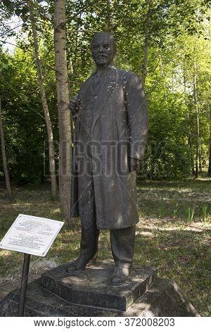Kazakhstan, Ust-kamenogorsk - 21 May, 2020. Vladimir Lenin Monument In The Park. Sculptor: Epishev.