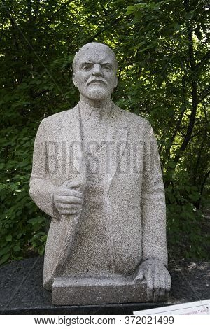 Kazakhstan, Ust-kamenogorsk - 21 May, 2020. Vladimir Lenin Monument In The Park. Sculptor V. Rappopo