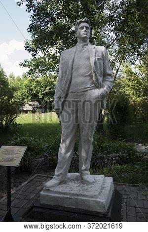Kazakhstan, Ust-kamenogorsk - 21 May, 2020. Vladimir Mayakovsky Monument In The Park.