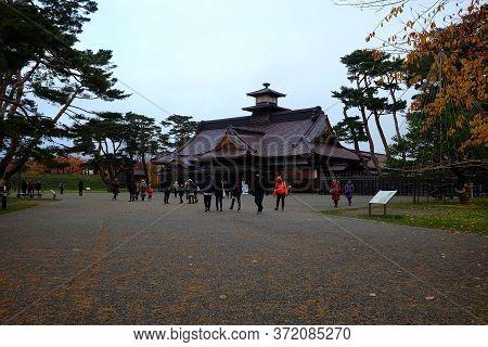 Hakodate, Japan - November 14, 2019: Hakodate Magistrate Office In Goryokaku Park Where Is Tourist A