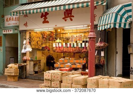 Sheung Wan, Hong Kong Island, Hong Kong, China, Asia - December 04, 2008: Traditional Food Store At
