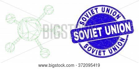 Web Mesh Node Links Icon And Soviet Union Seal Stamp. Blue Vector Rounded Grunge Seal Stamp With Sov