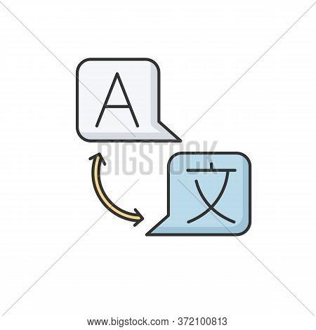 Language Translation Rgb Color Icon. Freelance Interpreter. Online Dictionary Service. Foreign Vocab