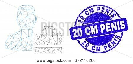 Web Carcass Person Case Icon And 20 Cm Penis Seal Stamp. Blue Vector Rounded Distress Seal Stamp Wit