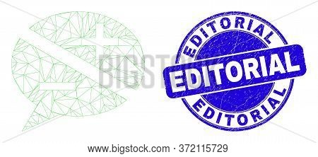 Web Carcass Discussion Messages Icon And Editorial Watermark. Blue Vector Round Grunge Watermark Wit