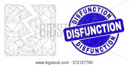 Web Carcass Destruct Icon And Disfunction Stamp. Blue Vector Rounded Grunge Seal Stamp With Disfunct