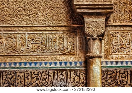Column And Wall Decorated With Exquisite And Complex Arabesques In Fez. With Its Old Tanneries And L