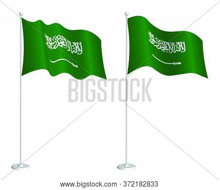 Flag Of The Kingdom Of Saudi Arabia On Flagpole Waving In The Wind. Holiday Design Element. Checkpoi