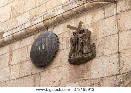 Jerusalem, Israel, June 13, 2020 : Sixth Stations Of The Way Of The Cross On Via Dolorosa Street In