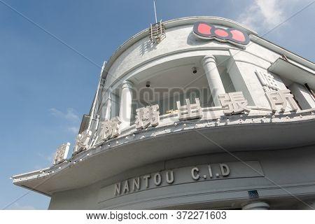 Nantou, Taiwan - December 18th, 2019: Nantou Cat Bank, Nantou, Taiwan, Asia