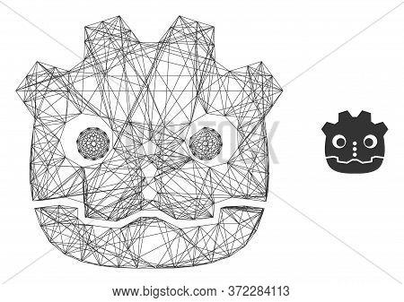 Web Carcass Robot Head Vector Icon. Flat 2d Carcass Created From Robot Head Pictogram. Abstract Fram