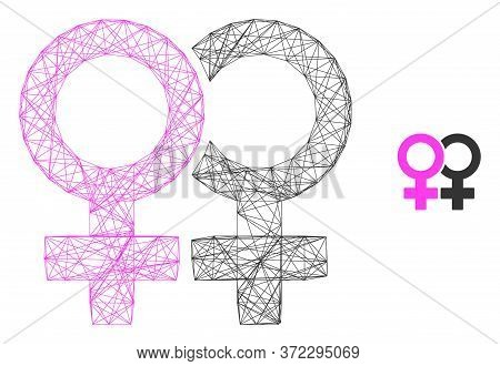 Web Mesh Lesbian Couple Symbol Vector Icon. Flat 2d Carcass Created From Lesbian Couple Symbol Picto