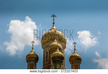 Classic Russian Christian Orthodox Church Golden Plated