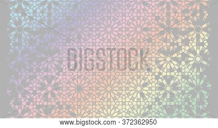 Arabian Holographic Background. Vector Template Of Modern Backdrop For Invitation, Celebration, Save