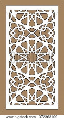 Laser Cut Vector Panel. Cnc Decor Pattern, Jali Design, Interior Partition. Islamic, Arabic Laser Cu