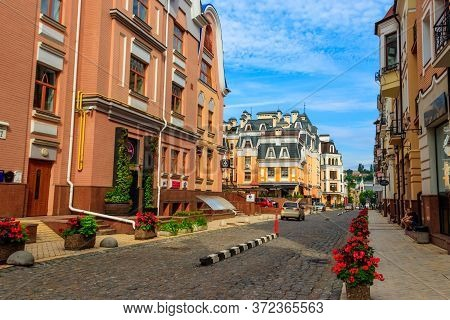 Kiev, Ukraine - July 28, 2018: Colorful Houses Of Vozdvizhenka Elite District In Kiev, Ukraine