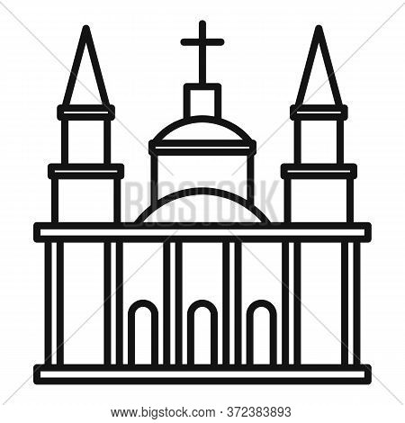 Mexican Church Icon. Outline Mexican Church Vector Icon For Web Design Isolated On White Background