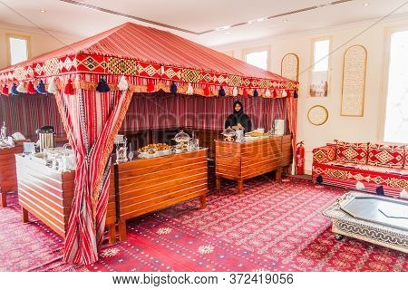 Dubai, Uae - March 12, 2017: Food Tent In Jumeirah Mosque In Dubai, Uae